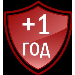 Дополнительная гарантия ТОПАЗ-ЭКОНОМ